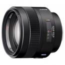 SONY SAL ZEISS PLANAR T* 85MM F.1.4