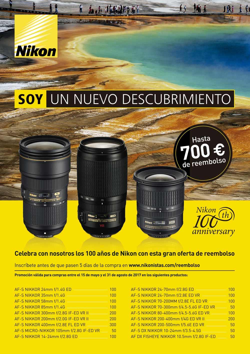 Promoción Reembolso Nikon Verano 2017