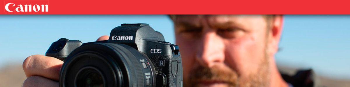 Tienda online Canon