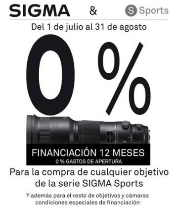 Financiación Sigma Sports sin intereses del 1 de Julio al 31 de Agosto